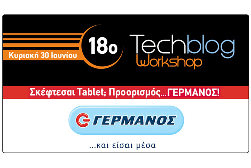 18th Techblog Workshop Germanos