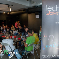 20th Techblog Workshop organised by Techlounge.gr