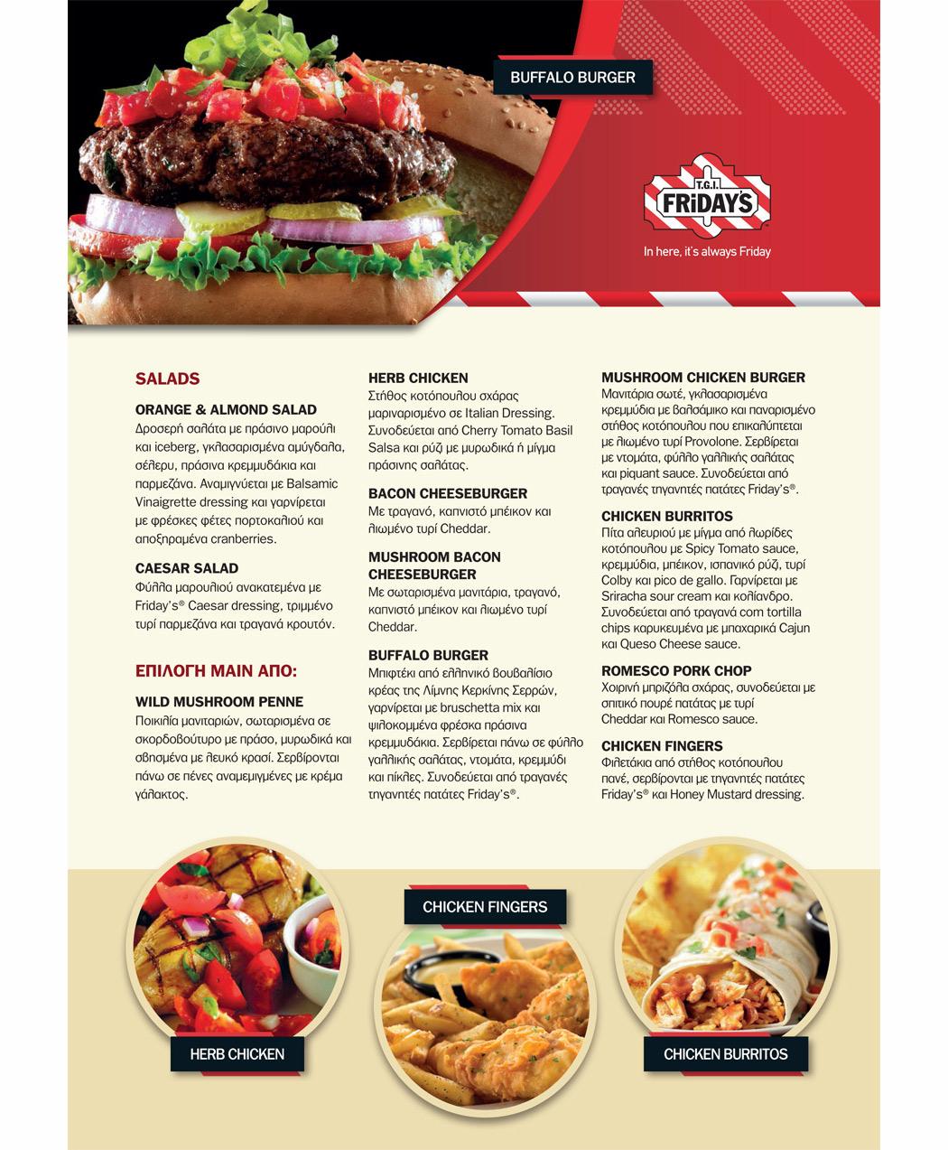 pita menu 2014