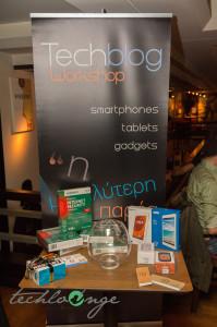 techblog-pita-athens-2014-techlounge-82